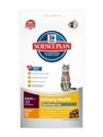 Feline Urinary Sterilised 8kg