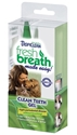 FB Clean Teeth Gel 118ml