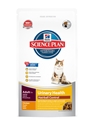 Feline Urinary Hairball Control 1,5kg