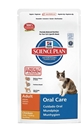FELINE adult oral care 1,5kg